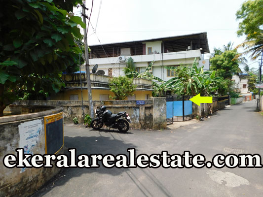house plot for sale at Bakery Junction Trivandrum real estate kerala
