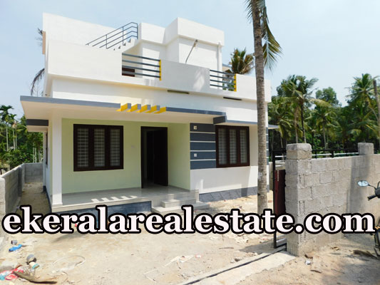 land and house for sale at Vellanad Junction Trivandrum real estate kerala